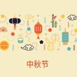 Conception chinoise de bannière de festival de lune Image stock