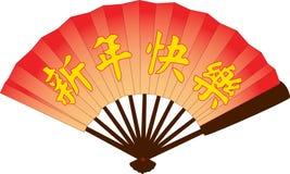 Conception chinoise de fan de nouvelle année Photographie stock libre de droits