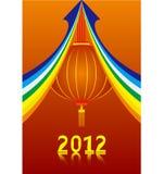 Conception chinoise de l'an neuf 2012 illustration libre de droits