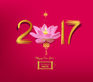 Conception 2017 chinoise de lanterne de lotus de nouvelle année Photos libres de droits