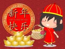 Conception chinoise heureuse de la nouvelle année 2018, sourire heureux mignon de garçon et de fille dans des mots chinois l'anné Photos stock