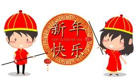 Conception chinoise heureuse de la nouvelle année 2018, sourire heureux mignon de garçon et de fille dans des mots chinois l'anné Photos libres de droits