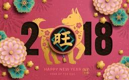 Conception chinoise heureuse de nouvelle année Image libre de droits