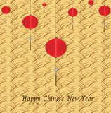 Conception chinoise heureuse de nouvelle année avec les lanternes accrochantes photos libres de droits