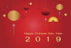 Conception chinoise heureuse de nouvelle année avec les lanternes, les fleurs et la fan accrochantes photo libre de droits
