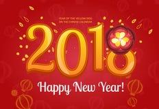 Conception chinoise heureuse de vecteur de carte de la nouvelle année 2018 Photos libres de droits
