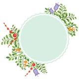 Conception colorée de fleur Photographie stock libre de droits
