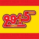 Conception 2015 créative de salutation de nouvelle année Images libres de droits