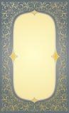 Conception décorative d'ornements illustration libre de droits