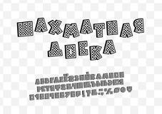 Conception d'échiquier d'alphabet Lettres, nombres et signes de ponctuation russes ENV 10 illustration de vecteur