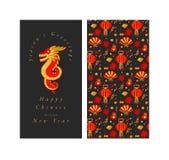 Conception d'aspiration de main de vecteur pour la couleur colorée chinoise de carte de voeux de nouvelle année Typographie et ic images stock