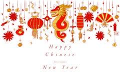 Conception d'aspiration de main de vecteur pour la couleur colorée chinoise de carte de voeux de nouvelle année Typographie et ic photographie stock libre de droits