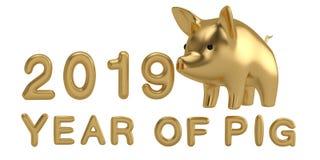 Conception d'or de porc pendant l'année chinoise de célébration de nouvelle année du porc 3 illustration stock
