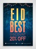 Conception d'Eid Sale Poster, de bannière ou d'insecte illustration libre de droits