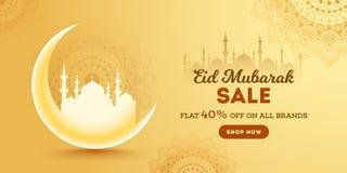 Conception d'en-tête ou de bannière d'Eid Mubarak Sale avec 40% sur toutes les marques Décoration de lune et de mosquée sur sans  illustration de vecteur