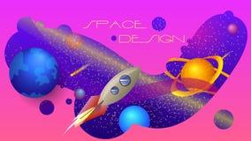 Conception d'espace une composition colorée illustration libre de droits
