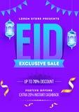 = conception de bannière ou d'insecte d'Eid Mubarak Exclusive Sale avec la remise de 70% sur toutes les marques Décoration de lan illustration stock