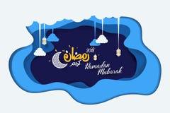 Conception 2018 de calibre de fond d'Art Ramadan Kareem Mubarak de papier illustration de vecteur