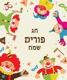 Conception de calibre pour le purim heureux de vacances de Purim d'illustration juive de vecteur dans l'hébreu illustration stock