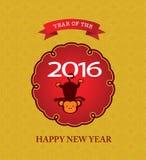 Conception de carte postale de nouvelle année, texte d'or avec le singe Photo libre de droits