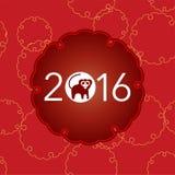 Conception de carte postale de nouvelle année, texte d'or avec le singe Photos stock