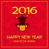 Conception de carte postale de nouvelle année, texte d'or avec le singe Image libre de droits