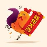 conception de coq An neuf chinois Photo stock