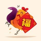 conception de coq An neuf chinois Images libres de droits