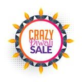 Conception de fond de vecteur de vente de Diwali Photo stock