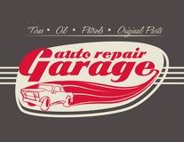 Conception de garage Photographie stock