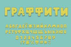 Conception de graffiti d'alphabet Graffiti de Word Lettres, nombres et signes de ponctuation russes ENV 10 illustration de vecteur