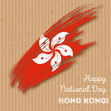 Conception de Hong Kong Independence Day Patriotic Photos libres de droits