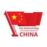 Conception de jour national de la Chine illustration de vecteur