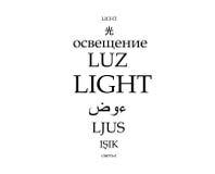 Conception de l'avant-projet pour la lumière Image libre de droits