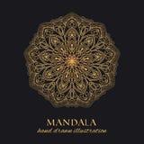 Conception de luxe d'ornement de vecteur de mandala Élément graphique rond d'or sur le fond noir illustration de vecteur