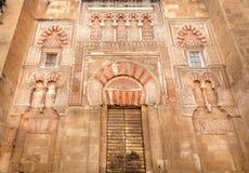 Conception de mosquée arabe du 8ème siècle, la Mezquita célèbre, Cordoue Site d'héritage de l'UNESCO en Espagne images libres de droits