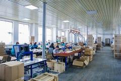 Conception de respirateur et usine de fabrication image stock
