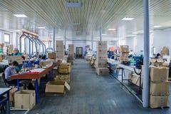 Conception de respirateur et usine de fabrication photographie stock libre de droits