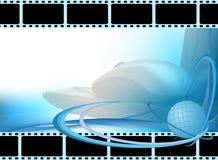 conception e de commerce de fond Image libre de droits