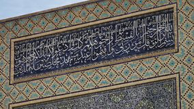 Conception et texte islamique sur le bâtiment clips vidéos