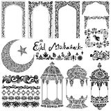 Conception florale d'Eid Mubarak Arabic Illustration Libre de Droits