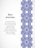 Conception florale d'impression de décoration de frontière sans couture de vintage d'arabesque Photographie stock
