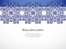 Conception florale d'impression de décoration de frontière sans couture de vintage d'arabesque Image libre de droits