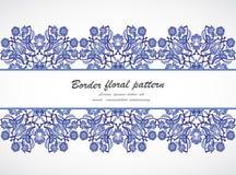 Conception florale d'impression de décoration de frontière sans couture de vintage d'arabesque Photographie stock libre de droits
