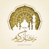 Conception graphique islamique illustration stock
