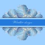 Conception horizontale de frontière de rayure Fond en verre congelé par hiver Endroit des textes illustration stock