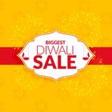 Conception impressionnante de fond de vente de diwali Image libre de droits