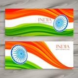 Conception indienne de vecteur de fond de bannières de drapeau Image libre de droits