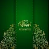 Conception islamique de calibre de carte de voeux de Ramadan Kareem illustration libre de droits