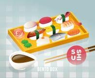 Conception japonaise d'affiche de vintage de nourriture de bento Photos libres de droits